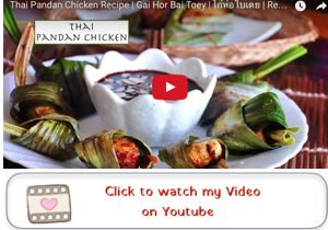 thai pandan chicken recipe youtube video Thai Pandan Chicken Recipe   Gai Hor Bai Toey [ไก่ห่อใบเตย]