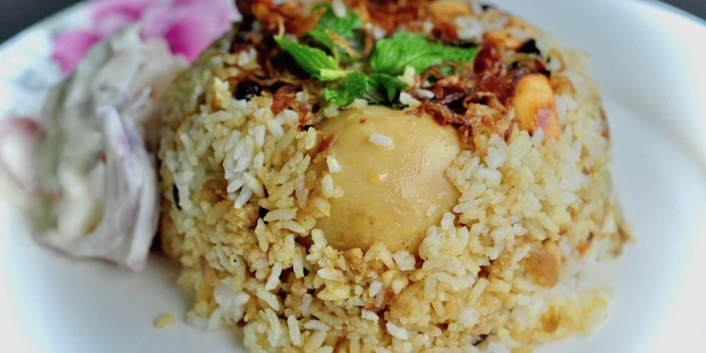 Egg biryani thalassery special recipe and video available in egg biryani thalassery special forumfinder Images
